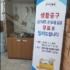 용산1동행정복지센터