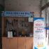 이곡2동 행정복지센터