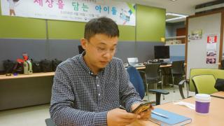 공유이야기_ 대구mbc시청자 미디어 센터장 윤정록