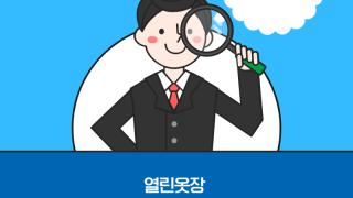 [카드뉴스]_공유활동소개